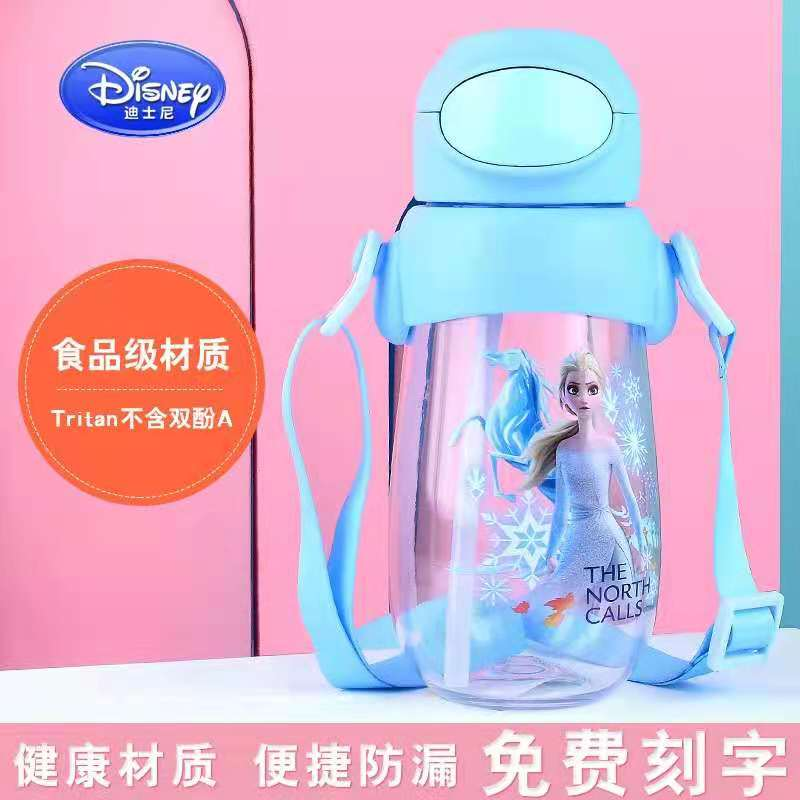 Disney Child Water Tritan Cup Mickey Mouse Frozen Straw Cup Straight Drink Cup Student Marvel Sofia baby water bottle  for kids