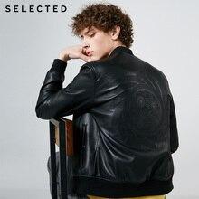 SELECTED  Mens Artificial Leather PU Baseball Collar Jacket  4191P3501