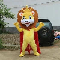 cosplay lion mascot costume cosplay party game dress outfits clothing advertising carnival halloween xmas easter festival adults