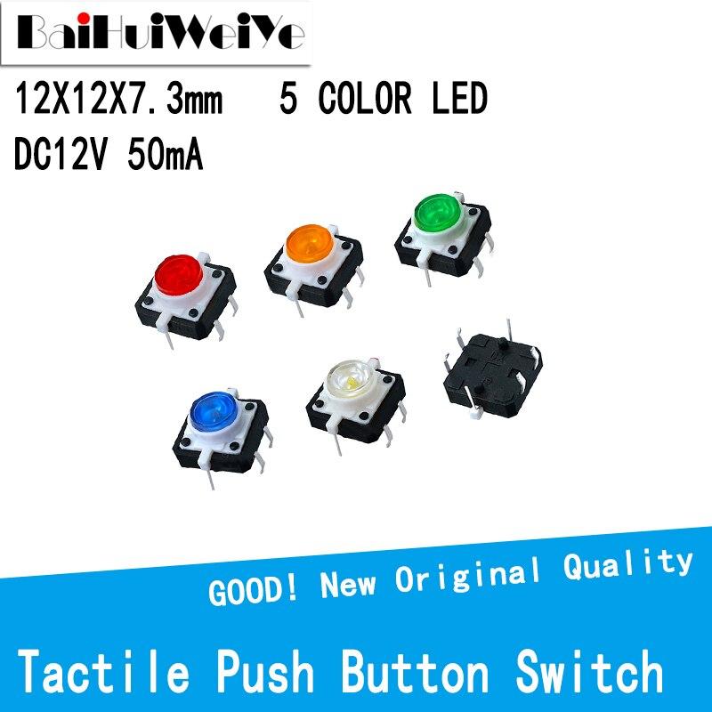 Тактильный кнопочный переключатель с подсветкой, 5 шт./лот, 12 х12х7, 3 мм, мгновенный тактовый светодиодный индикатор, 5 цветов, 12 В постоянного ...