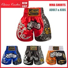 Short pour Boxe thaïlandaise pour enfants Muay Thai court Crossfit pantalon pour hommes femmes Bjj sport Kickboxing enfants tigre Boxe vêtements