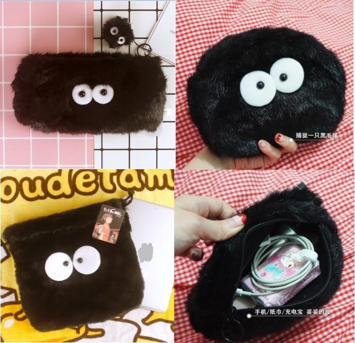 ¡Candice guo! Bonito juguete de felpa bonito carbón negro coalball suave almacenamiento bolsa con cordón bolso para cosméticos o lápices estuche Regalo de Cumpleaños 1 ud.