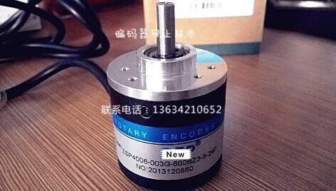 Codificador Incremental ZSP3806-003G-2500BZ1-5-24F
