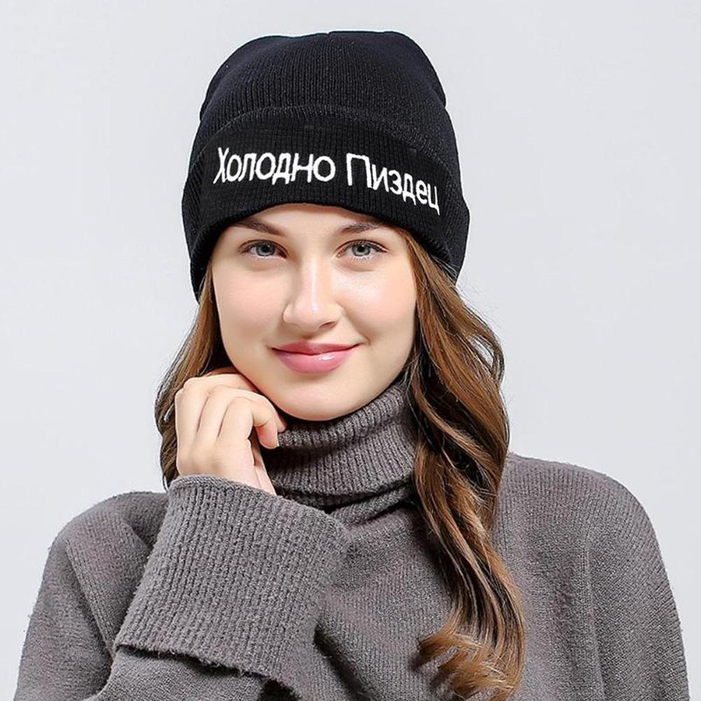 1 Pza Casual Beanies Hat alta calidad carta rusa muy frío para hombres mujeres moda tejida invierno sombrero Hip-hop Skullies sombreros