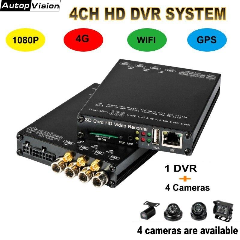 4G واي فاي لتحديد المواقع 4CH DVR سيارة موبايل كامل HD 1080P SD بطاقة مسجل فيديو سيارة حافلة DVR 4 كاميرات نظام مراقبة الأمن HDVR004