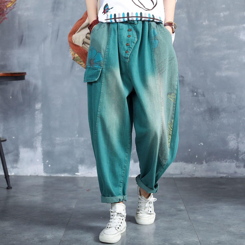 Pantalones de vaquero con retazos de Color, pantalones de mezclilla con harén de cintura elástica para mujer, ropa femenina vintage