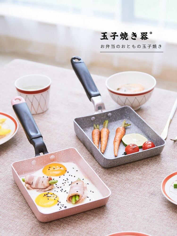 Japanischen stil Tamagoyaki nicht-stick tausend-schicht ei rolle mini pan rosa sakura topf gas induktion herd bratpfanne grill