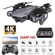 Profession Drone 4K avec caméra HD hélicoptère WiFi FPV optique flux positionnement pliable double caméra Selfie Drone RC quadrirotor