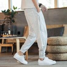 New Fashion Men Casual Cotton Linen Pants Trousers Chinese Shop Black White Striped Harem Pants Mid Full Length Drawstring Flat