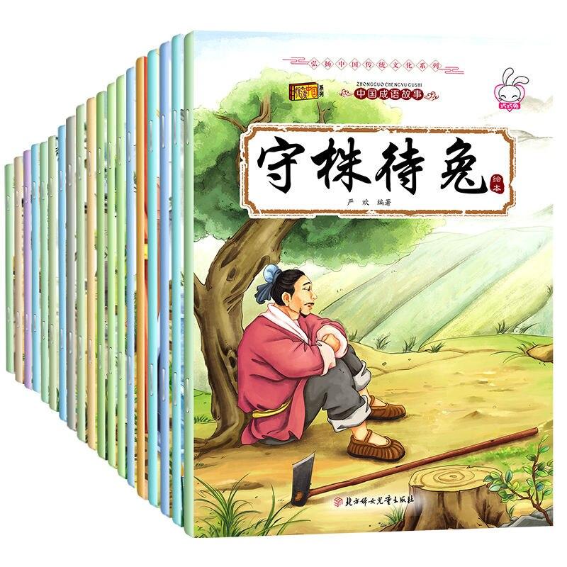 20 книг подходит для детей в возрасте от 3 до 14 лет в китайском стиле идиомы истории книги Livro Kitaplar для начинающих китайская версия с