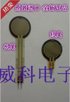 Sensor de presión de diafragma resistivo importado FSR402 compatible con cola larga
