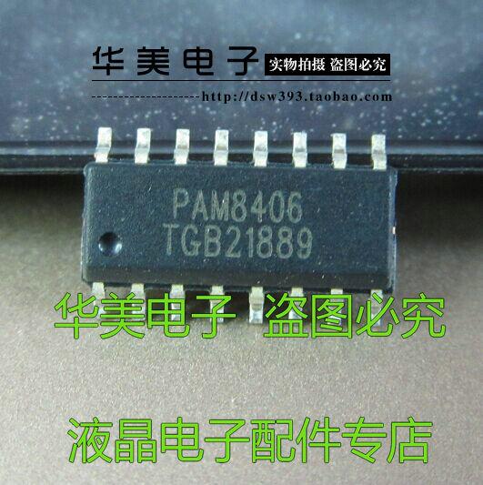 ¡Entrega Gratuita! PAM8406 SOP16 amplificador de audio estéreo AMPLIFICADOR DE POTENCIA DE audio IC