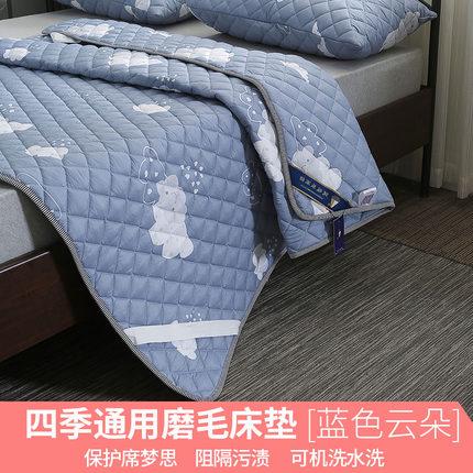 بطة/أوزة أسفل فراش فندق جودة مرتبة قطنية وسادة أفخم دائم ريشة السرير توبر الملك الملكة التوأم الحجم