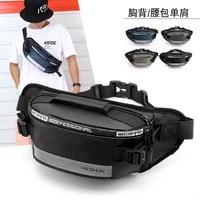 mens sling chest rig vest waist bag for women portable messenger bag reflective strip chest bag for male