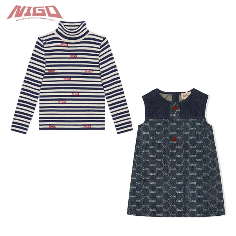 NIGO Children's 3-14 Year Old Turtleneck Sweater Vest Dress #nigo31759