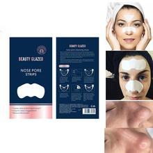 Blackhead Nose Patch Blackhead Remover Nose Black  Treatment Spots Acne Pore Nose Care Clean Black D