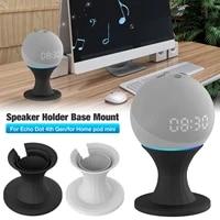 Support de Base pour haut-parleur  pour maison  Pod Mini pour Echo Dot 4  support de Base Audio  vente en gros