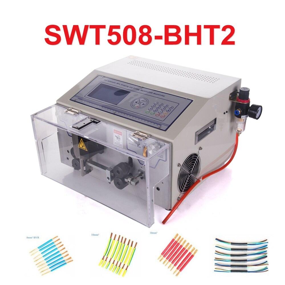SWT508 تقشير تجريد آلة قطع الكمبيوتر التلقائي سلك ماكينة وضع الشريط 0.1-10mm2 AWG7-AWG28 لواحد أو مزدوج أو فليكس