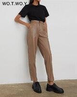 Прямые брюки из кожзама Посмотреть