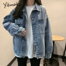 Yitimoky Jacket Jeans Women Korean Style Denim Oversized Fall 2021 Coats Designer Fashion Big Breast