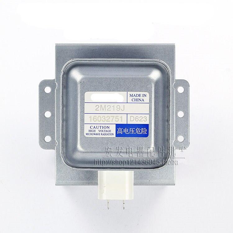 Запчасти для микроволновки midea магнетрона 2M219J|Детали микроволновых печей| |