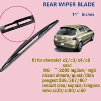 1pc car rear wiper blade 14 fit for chevrolet c2c3c4c8 saxo windscreen windshield hybrid auto wipers accessories yc102012