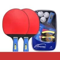1 set 5 layers professional 3 stars table tennis bat blade rackets long short handle ping pong rubber paddle beginner
