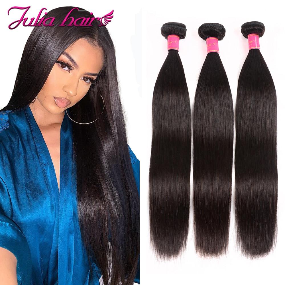 Feixes de tecer cabelo reto malaio 8 a 30 polegadas extensões do cabelo humano dupla máquina trama remy cabelo 1/3/4 pacotes ofertas