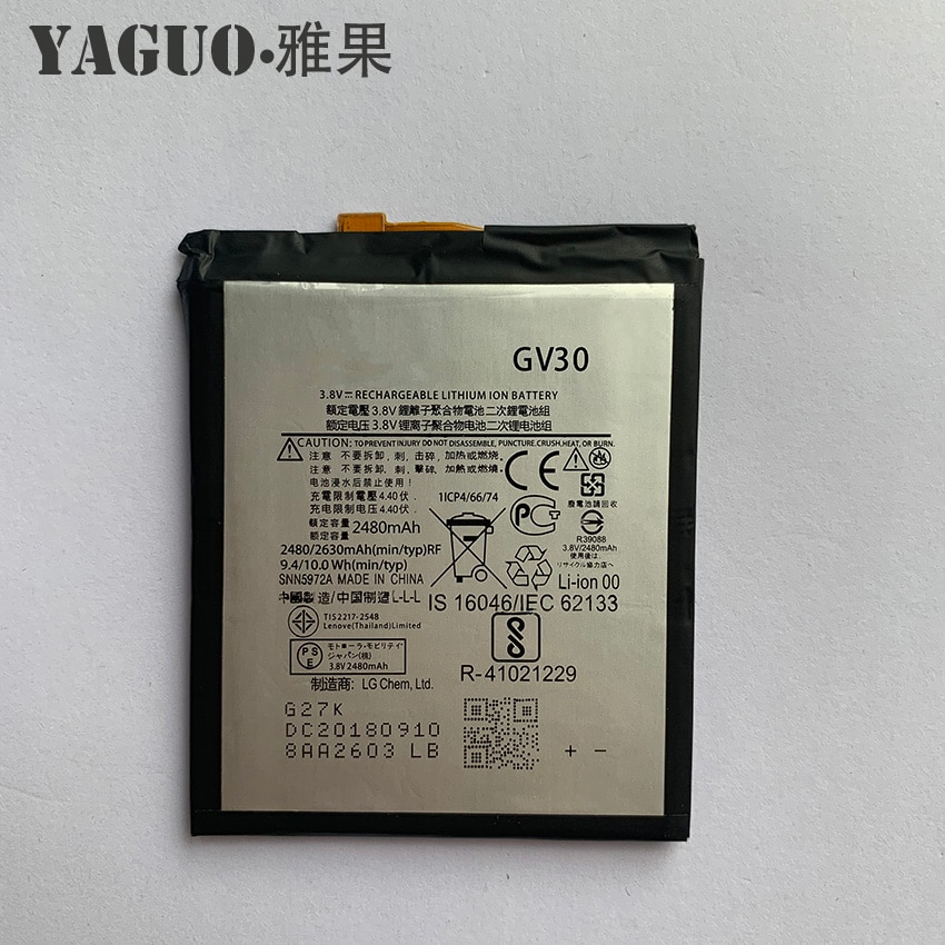 New Original Battery GV30 2630mAh For Motorola Moto Z Droid XT1650-01 XT1650-03 XT1650-05 SNN5972A M