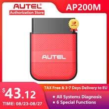 Autel AP200M OBD OBD2 сканер автомобильный диагностический инструмент OBDII PK Thinkdiag Easydiag 3,0 MD802 AP200 obd 2 диагностический
