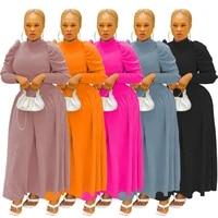 casaul women long dress pulf sleeve solid color dress high streetwear autumn clothes for women vestidos