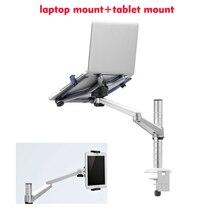 OA-1S en aluminium double bras pivotant LCD support supérieur + support dordinateur Table de support F 9 pouces 10 pouces pad support de bureau