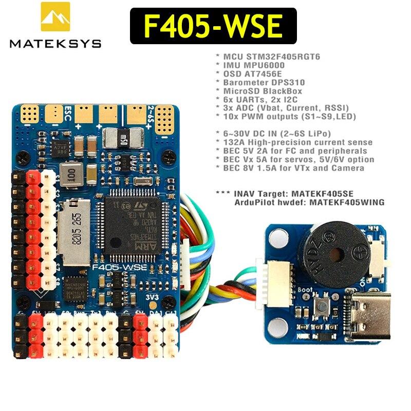 Matek MATEKSYS F405-WSE F405 STM32F405RET6 الطيران المراقب المدمج في OSD SD فتحة DPS310 ل RC Drone F405-CTR تحديث النسخة