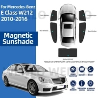 for mercedes benz e class w212 2010 2016 magnetic curtain coche uv solar protection sunshield sunshade mesh protection cover