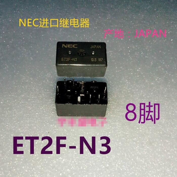 5 PCS ET2F-N3 DIP8 Relé de Carro Para Passat B5 colarinho conforto computador placa de relé de vulnerabilidade