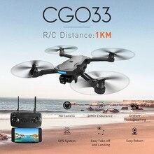 AOSENMA CG033 sans brosse FPV RC quadrirotor avec 1080P HD WIFI cardan caméra pliable GPS Drone RTF
