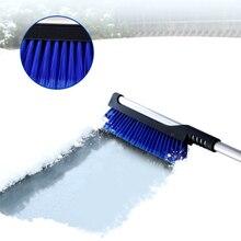 Pelle à neige télescopique pour voiture   Tige multifonction en alliage daluminium, brosse à neige Portable pour voiture dhiver pelle à glace