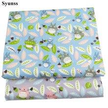 Syunss tissu en coton gris bleu   Tissu imprimé Totoro mignon pour le bricolage, Patchwork couettes de bébé, tissu coussins couverture, Tissus à coudre