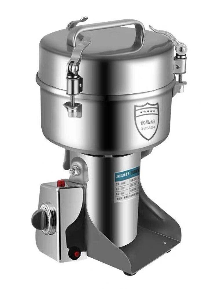 Ultrafine grinder 2500g 4000w commercial household grinder