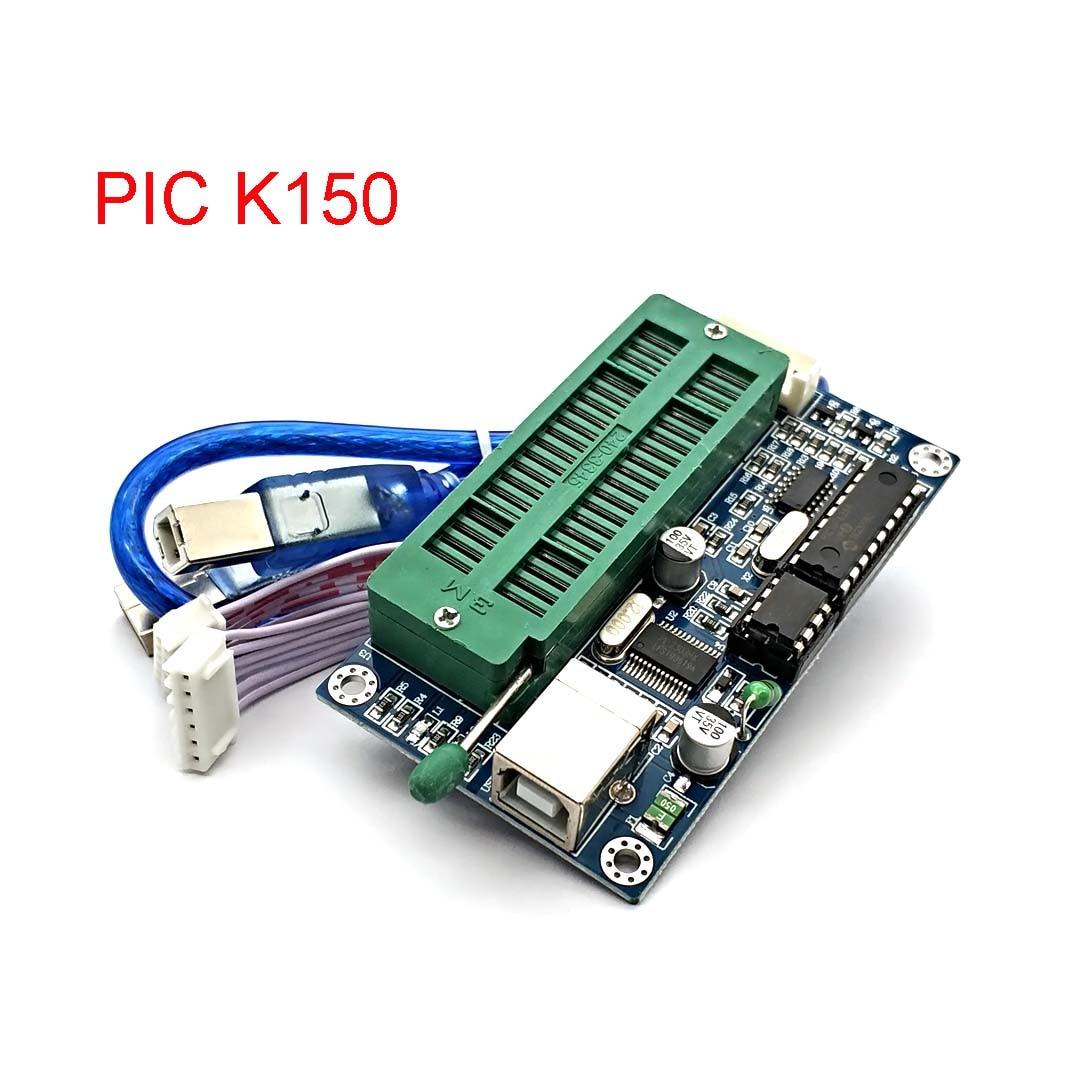 Программатор PIC K150 ICSP, USB автоматическое программирование, микроконтроллер + USB ICSP кабель
