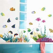 만화 해저 컬러 물고기 벽 스티커 어린이 방 욕실 장식 벽지 벽화 이동식 유리 창 스티커