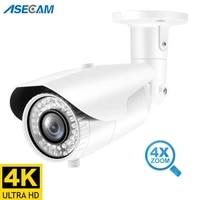 super 8mp 4k ip camera zoom varifocal lens outdoor h 265 onvif white metal security bullet cctv 4mp poe surveillance camera
