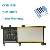 C21N1509 Laptop Batterie fur ASUS X556U X556UA X556UB X556UF X556UJ X556UQ X556UV A556U F556UA K556UA K556UV C21N1509 7 6 V 38WH
