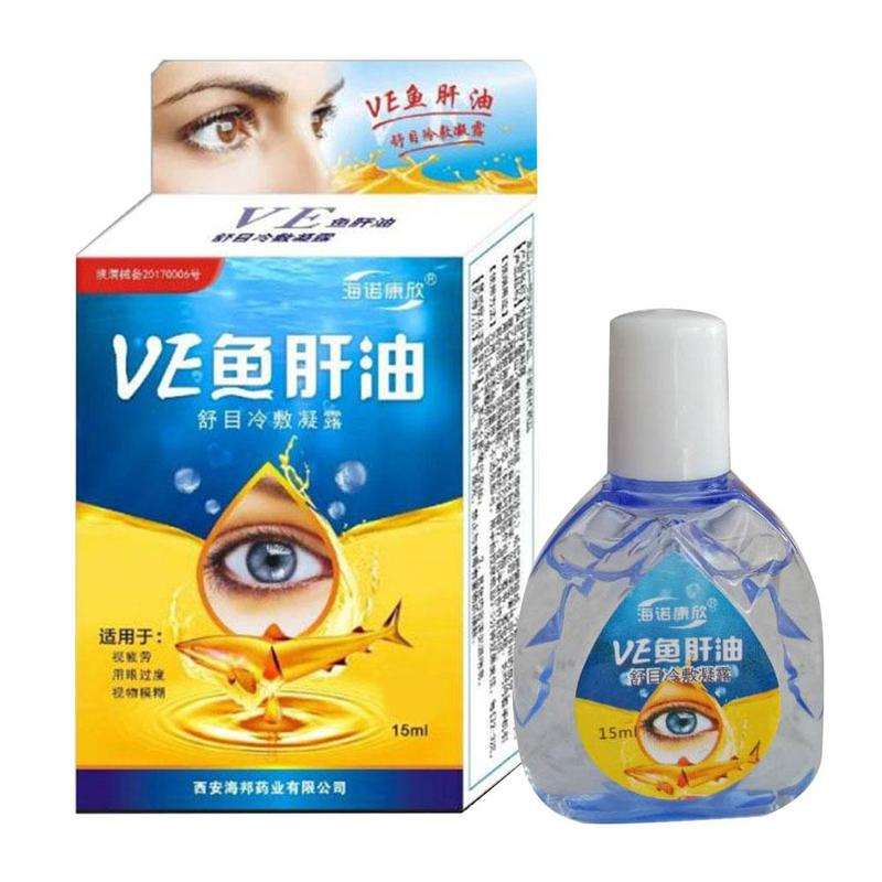 15ml Cod liver oil Eye Drops Relieves Dry Eyes Anti-Itchy Removal Fatigue Eyes Health Care Liquid He