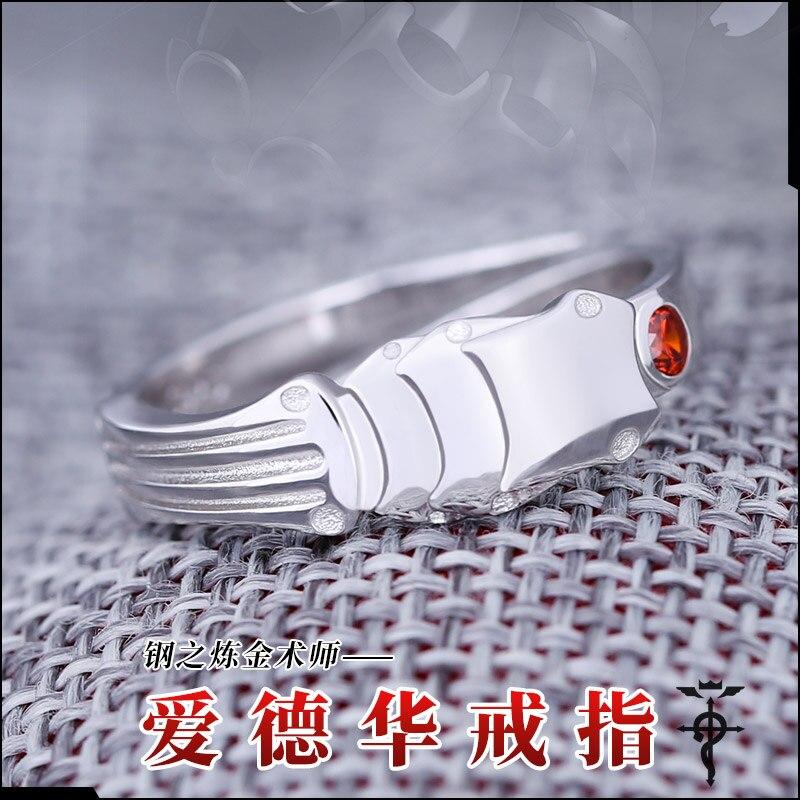 خاتم كوسبلاي فضي بإدوارد إلريك للرجال والنساء ، مجوهرات أنمي ياباني Fullmetal ، مجوهرات قابلة للتعديل ، هدية عيد ميلاد أو عيد الميلاد