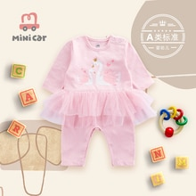 Car children's clothes baby one piece clothes baby hip suits spring and autumn girls full moon cloth