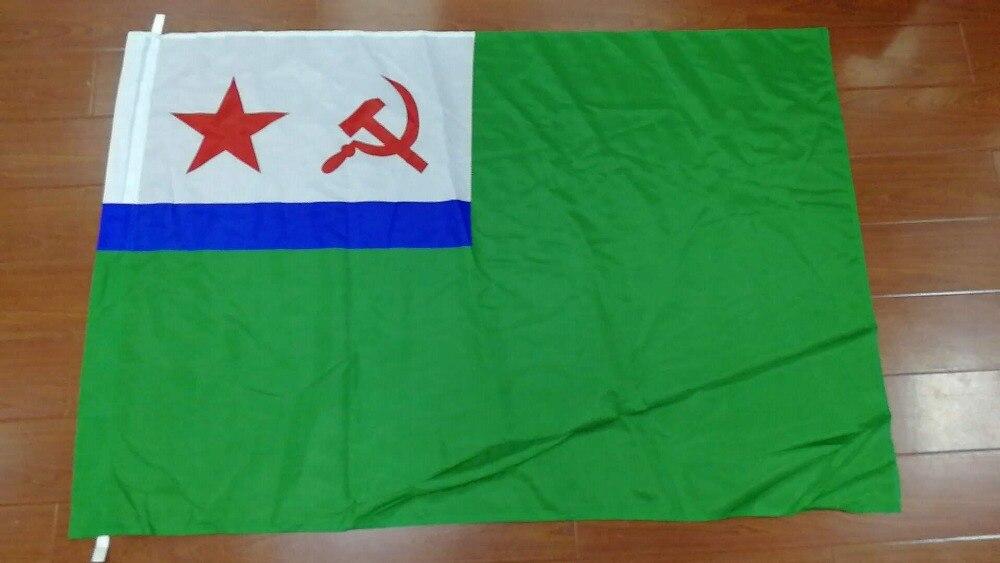 90*135cm urss guardas de fronteira soviéticos cccp morskie fronteira tropas bandeira