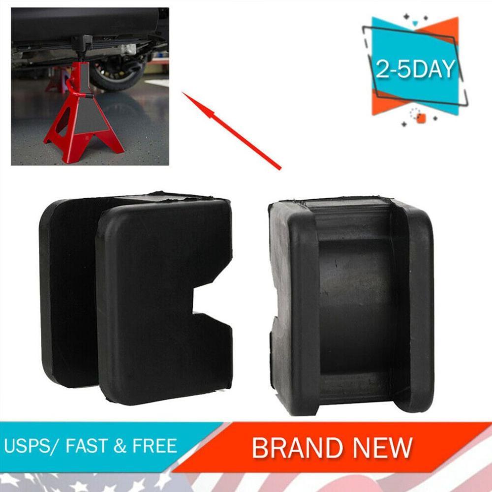 Колодка адаптер для Jack Pad универсальная Прорезная рамка резиновая подставка 2-3 тонны Автомобильный домкрат резиновый поддерживающий рукав