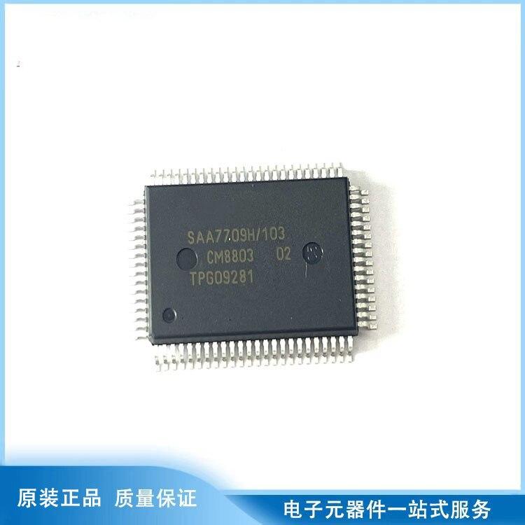 NOVA SAA7709H107 SAA7709H SAA7709 SAA7709H/107 QFP80 Digital signal processor IC