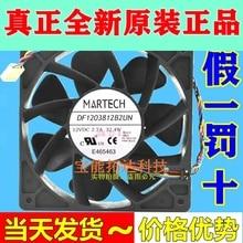 Freeshipping MARTECH 12038 12CM DF1203812B2UN 12V 2,7 EINE S7 S9 Ant Fan